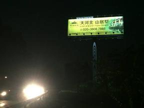 T柱广告照明户外条型广告灯