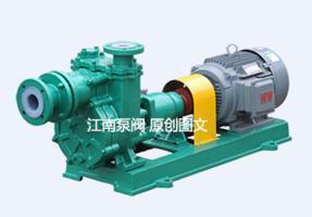 ZBF型高性能强力自吸泵-提升泵-强力自吸泵