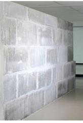 四川石膏砌块.四川轻质隔墙.成都隔断材料.成都隔墙材料.川石膏砌块