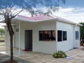 活动板房 集装箱模块化组合活动房 箱式房屋 集成房屋用粘合剂