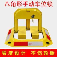 石家庄车位锁上门安装各种地锁手动车位锁锁遥控车位锁