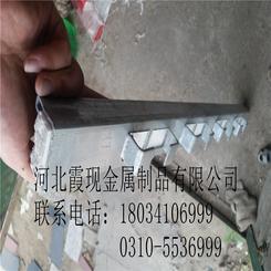APMQ-41-31-21电缆桥墩预埋槽道