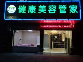 东莞莞城广告公司,刘鑫广告10年行业经验!