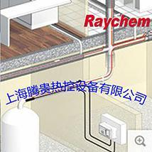 电伴热-热水管道保温