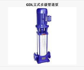 GDL立式多级泵40GDL6-12×7