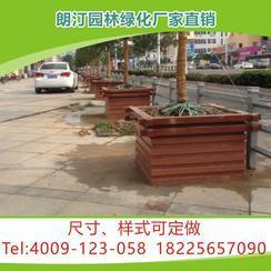 花箱厂家市政道路景观绿化工程PVC微发泡树围花箱