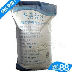 复合型固态钢筋阻锈剂批发价格
