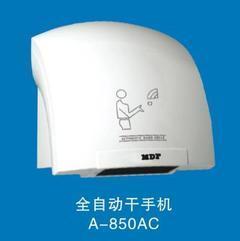 亿元感应洁具,全自动干手机A-850