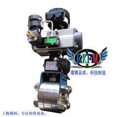 电动高温法兰球阀-电动高温内螺纹球阀
