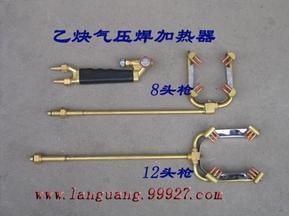 气压对焊机加热器(焊炬)
