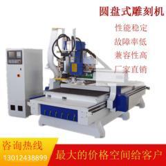 整厂设备配套数控雕刻机双台面三工序四工序 板式家具生产设备