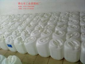 工业蒸馏水