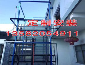 运货电梯定制安装保定市