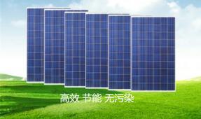 海上4KW光伏发电系统船用太阳能发电机组