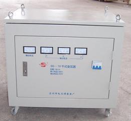 SG-10KVA 三相隔离变压器