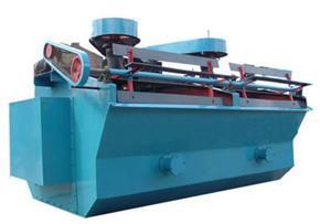 供应石英矿浮选机——石英矿浮选机的销售