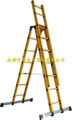 绝缘飞梯、绝缘人字飞梯、绝缘梯、防腐蚀梯、绝缘梯子