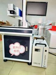 绍兴市供应KGK喷码机墨水、溶剂、清洗剂、配件