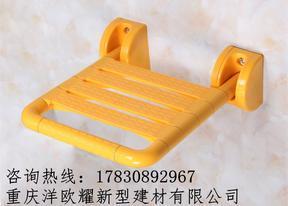 重庆浴室折叠座椅淋浴凳沐浴老人卫生间无障碍洗澡壁椅