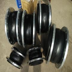 厂家直供JGD/KXT 橡胶柔性接头,橡胶补偿器
