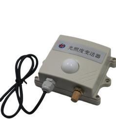物联网气象站光照传感器模拟量接口485接口