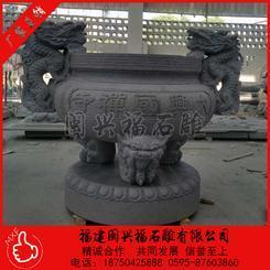 供应石雕香炉寺庙宗祠门前石炉