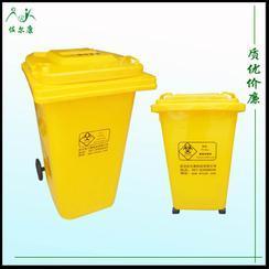 医疗垃圾桶 医疗周转桶 塑料桶 武汉佐尔康