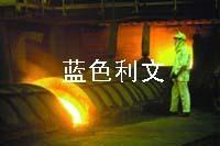 LW-2有机硅耐高温涂料