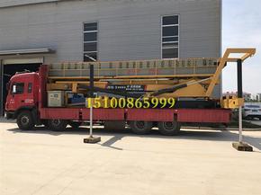 举升18米高空压瓦升降车供应厂家