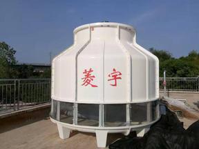 河南菱宇圆形玻璃钢冷却塔