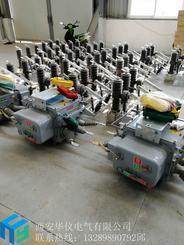 ZN85-40.5户内高压真空断路器厂家