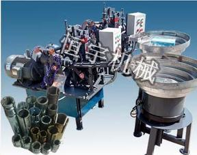 机械锚栓开槽机