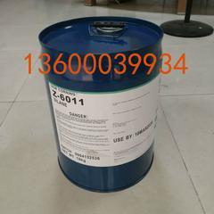 增强玻璃纤维偶联剂厂家道康宁Z-6011
