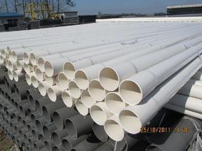 供应赤峰PVC给水管直径25型号