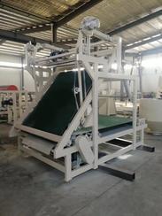 AEPS硅质渗透设备