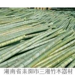 厂家直销优质楠竹