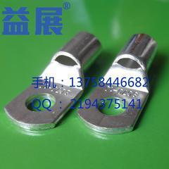SC窥口铜接线端子,铜鼻子,铜线鼻,管压端子
