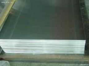 昆明铝板 国标