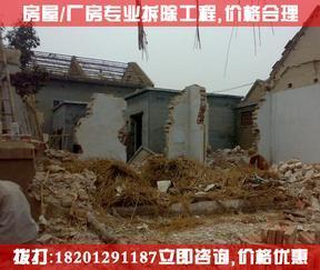 北京商琛拆除服务,绿色施工团队,服务一流