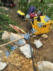 地基基坑挖到岩石静态破除机械