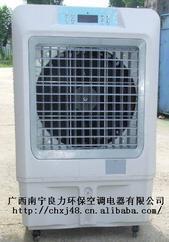 广西环保空调\南宁环保空调\冷风机