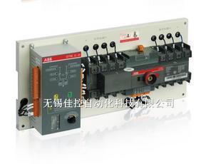 ABB双电源自动转换开关OTM630E3CM230C