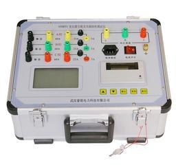 HMBTC变压器空载及负载特性测试仪
