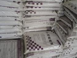 华千牌大理石粘结剂在大连市得到了好评