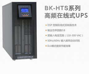 西安市山特在�式UPS不�g�嚯�源�代理,UPS�源西安安�b公司