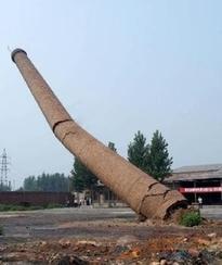 【专业】锅炉烟囱拆除公司
