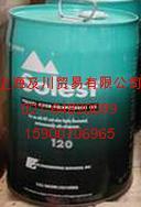 合成冷冻油Solest-120 美国CPI合成冷冻油 冷冻机油