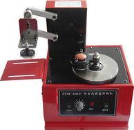 打码机,油墨打码机,自动打码机
