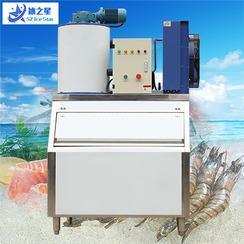 500公斤鳞片状片冰机超市酒店火锅店水产市场冷藏保鲜商用制冰机