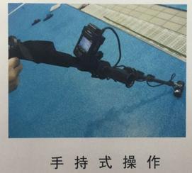 体育场馆水下影像采集系统-游泳馆仲裁、训练、救生必备系统